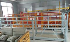 Steel / Hot Galvanized / Aluminum Alloy Rope Suspended Platform 1.5KW 380V 50HZ